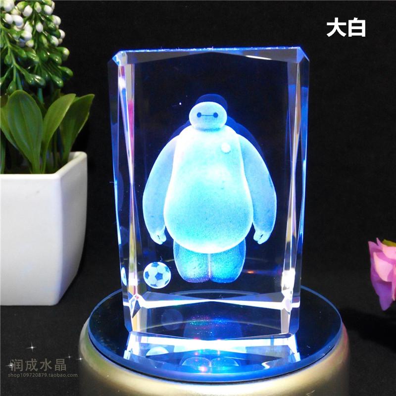 水晶创意定制3D大白摆件 diy送男女朋友同学生日新年情人节礼物品