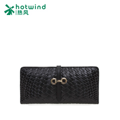 Hot new 2016 embossed wallet Velcro wallet Korean fashion around wallet women B61W6102