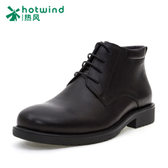 Hot spring and autumn business dress shoes new style suede leather strap with round head high help shoes men H43M5401