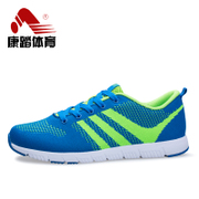 Recreational riding sport casual shoes men's running shoe breathable light weight fly line mesh sneakers in summer 2015 tide travel shoes