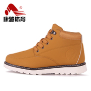 Kang stepped 2014 female Korean leisure shoes designer shoes for fall/winter warm shoes Hi-padded shoes women