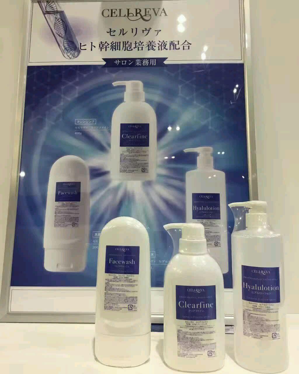 日本銀座 CELLREVA 化妝水的圖片搜尋結果