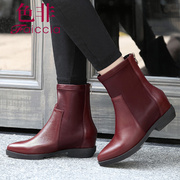 Non crude increased with Martin winter leather pointy boots women short boots wine red flashes WHD968309B
