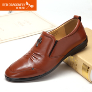 Red Dragonfly leather men's shoes, spring 2015 new breathable comfort foot authentic Korean fashion men's shoes