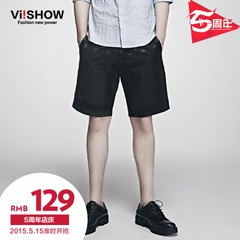 Viishow2015 summer dress new shorts male Korean version stamp mosaic casual pants slim wave point five pants