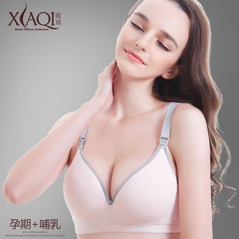哺乳文胸喂奶孕妇内衣胸罩怀孕期聚拢防下垂有型专用舒适浦乳孕期
