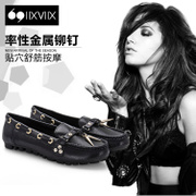 IIXVIIX2015 autumn new low with round head metal rivet Doug shoe shoes shoes SN53110612