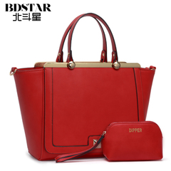 Big Dipper 2015 new fall/winter bride Lady Korean casual fashion simple laptop shoulder Messenger bag