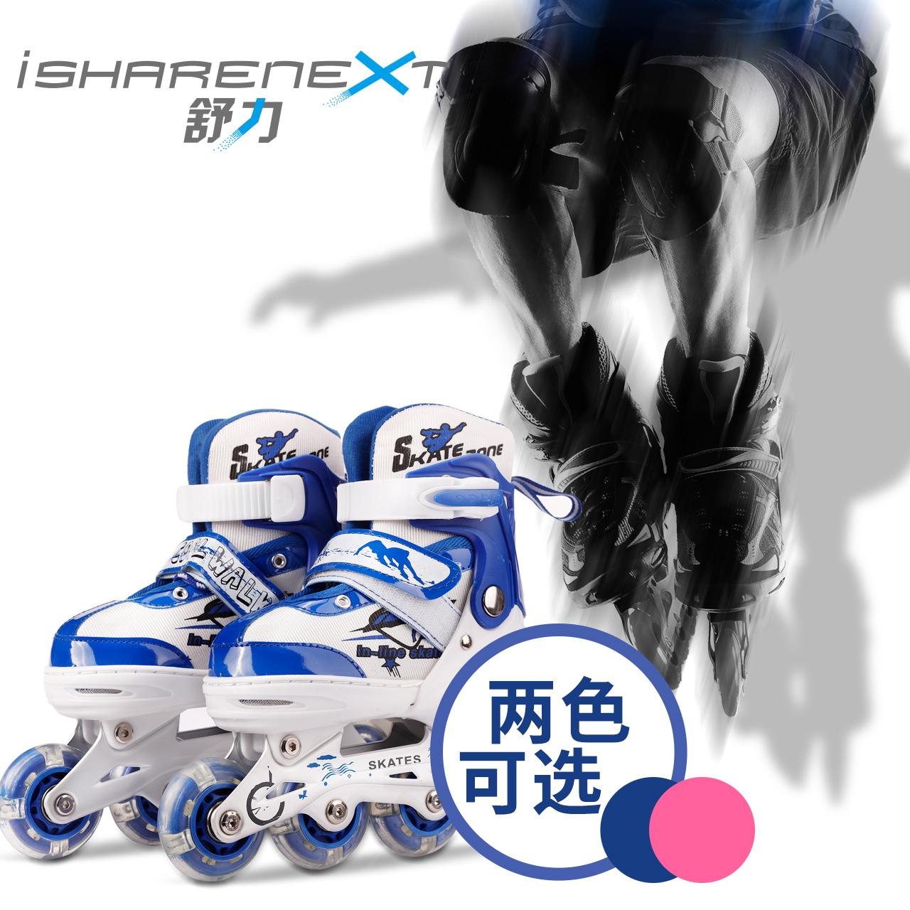 舒力溜冰鞋质量究竟如何