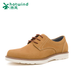 Hot new 2016 leisure Joker shoes men's round head with a flat-bottom tool of England shoes men H21M6101