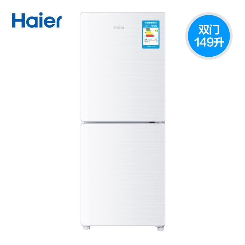 Haier/海尔 BCD-149WDPV电冰箱谁买过?好用吗,质量如何