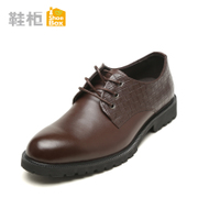 Autumn men's business casual-tie shoe shoebox2015 men's head shoes 1115414027