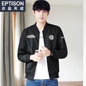 衣品天成 男士夹克 2017春季新款 韩版字母印花男士棒球领外套潮