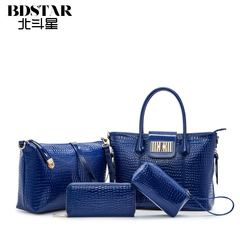 Big Dipper bag 2015 new tide girls fashion shoulder bags four in Europe and America a Holster bag Crossbody handbag