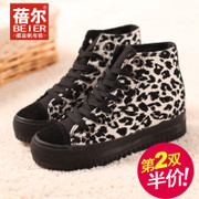 What increases within the 2015 fall/winter new style shoes Leopard platform Gao Bangsong platform shoes casual women's winter boots ankle boots