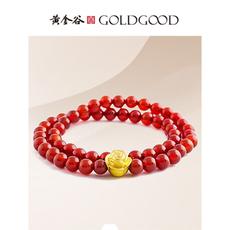 黄金谷3D硬金玫瑰花 黄金转运珠手链红玛瑙足金手链情侣送礼礼物