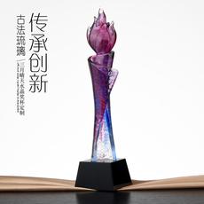 火焰 火苗 火炬 卷轴 水晶奖杯 琉璃奖杯 刻字定制 年会颁奖礼品
