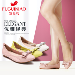 Rich bird spring of 2016 new Candy-colored shoes shoes Jurchen leather pointy flat omelet shoes women shoes