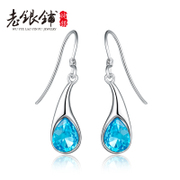 Old shop Silver earrings 925 Silver earrings women''s earrings long temperament Korea fashion Tremella decorations genuine non-allergenic