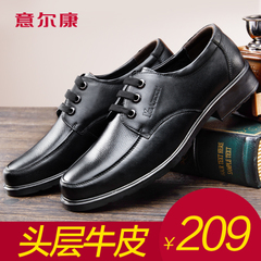 Kang in spring and autumn the new genuine leather men's shoes business tide men's dress shoes, simple shoes