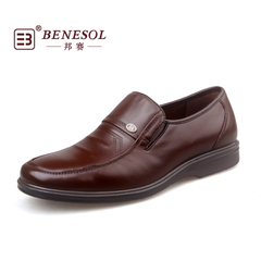 State tournament fall new men's business dress shoes lightweight breathable father round toe shoes shoes shoes