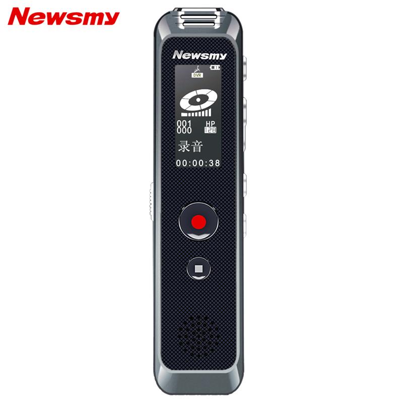 评测一下纽曼 RV90录音笔好不好,让我来告诉你吧