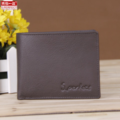 Show package man in a leather short wallet slim wallet retro leather card wallet card for Japan and South Korea tide