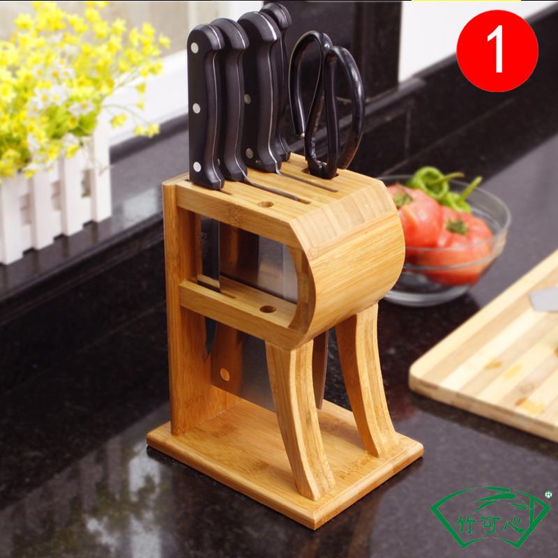 Бамбук может сердце нож сиденье кухня статьи многофункциональный сочетание хранение полка вставить башенка инструмент полка ножн
