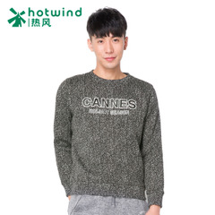 Hot spring tide long sleeve t new simple men's Joker coat Wei Yinan slim 20W5706
