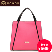 Honggu Hong Gu 2015 counters new pure color leather laptop shoulder bag 7119