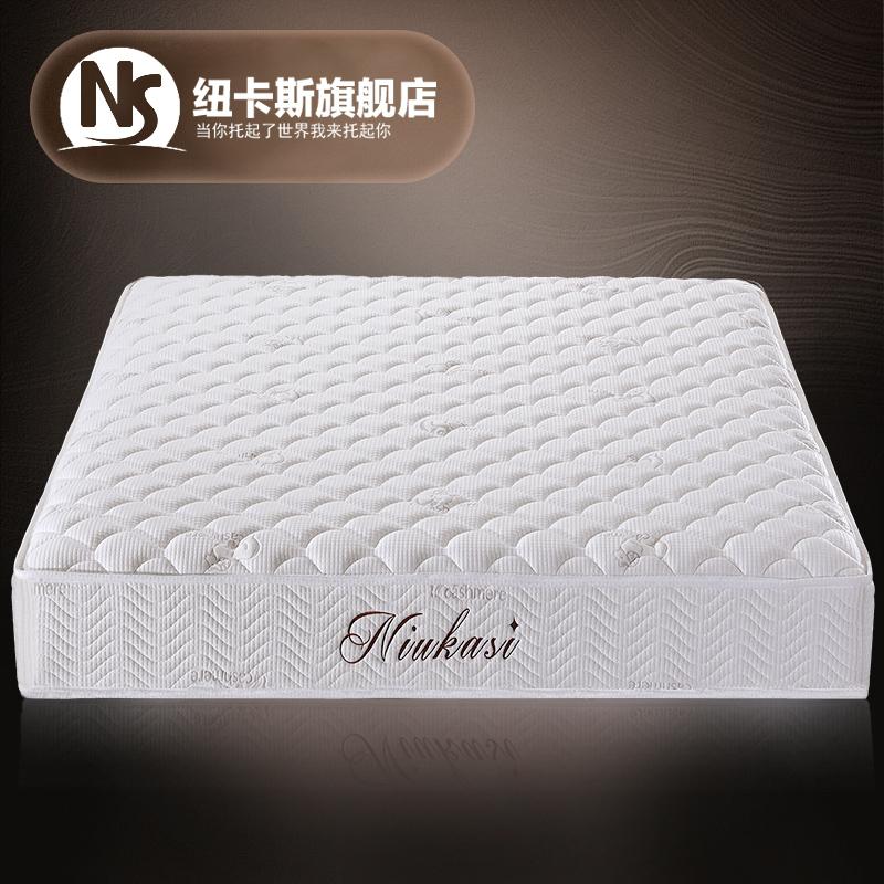 纽卡斯床垫质量好吗,耐用吗