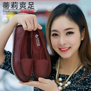 Tilly cool foot 2015 winter quarter of a flat bottom shoes leather casual shoes mother pregnant Fu shoe size bean shoes