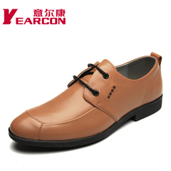 Phalcon spring 2015 new genuine soft and comfortable leather men's shoes trends Europe, men's dress shoes