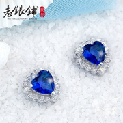 Old Pu s925 silver fungus nails women Korea loving pavé white fungus nails female hypoallergenic earrings fashion gifts