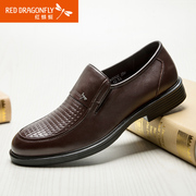 Red Dragonfly leather men's shoes fall/winter new genuine suede leather traditional business sets foot shoes men's shoes