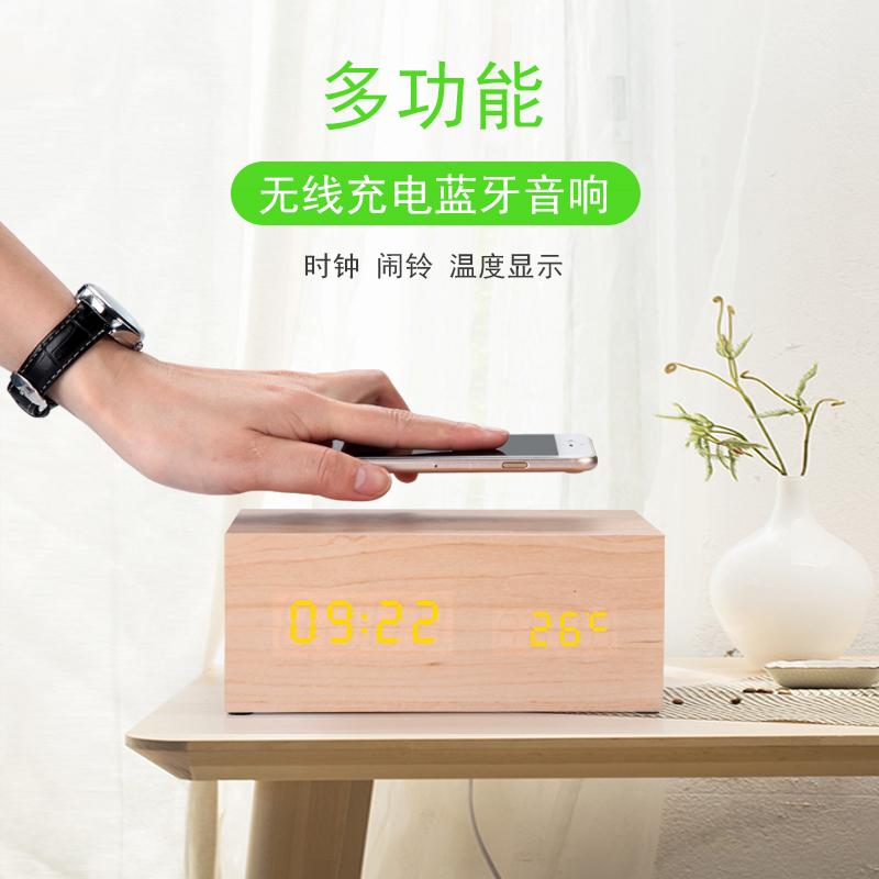 F&C/ 分寸 X5 iphonex无线充电器苹果8蓝牙音响NFC电脑低音炮