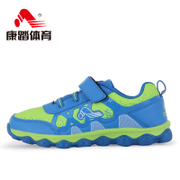 Kang in tap shoes children shoes wear athletic shoes Velcro shoes for comfortable non-slip Youth shoes