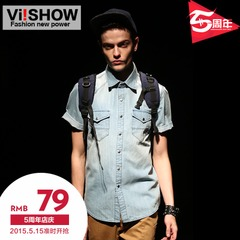 Viishow summer the cool pointy-collared shirt-men's shirts slim men's denim shirt short sleeves shirt trend