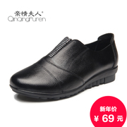 2015 new middle and old aged women's mother in the autumn shoe leather soft round head at the end of the elderly flat casual shoes non-slip