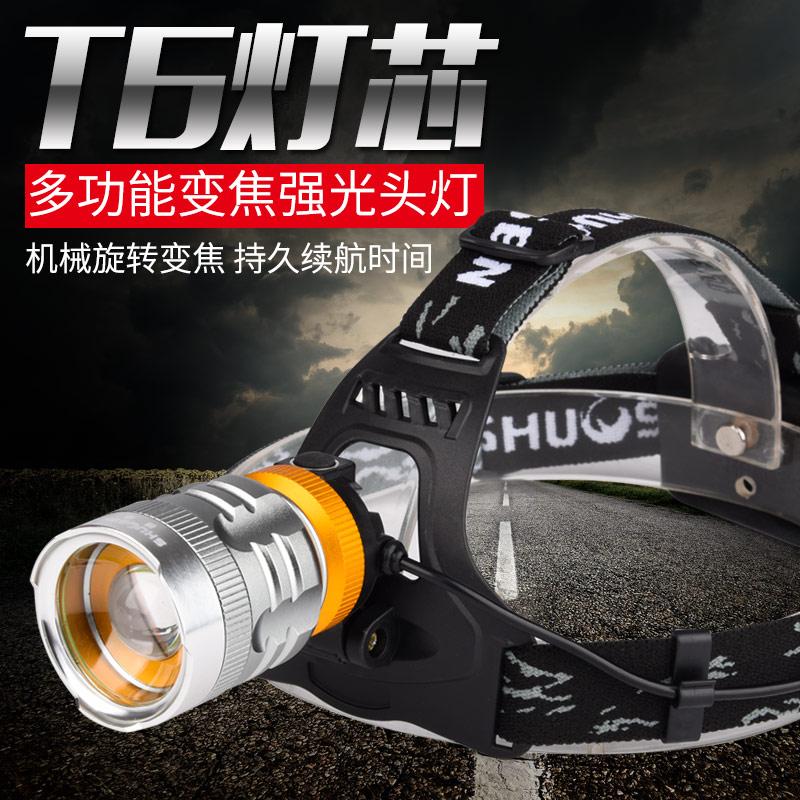 LED户外远射充电式3000头戴锂电T6手电筒夜钓米强光超亮头灯矿灯