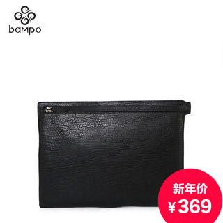 Banpo jewelry flagship store in 2015 new suede leather clutch bag leather wallet zipper cross section man handbag