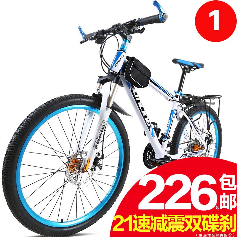 君领山地自行车怎么样,骑行评测