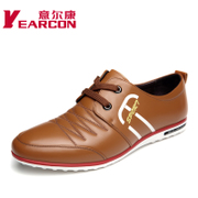 Italian con men's genuine 2015 new style leather men's fashion trend of Korean youth lace casual shoes