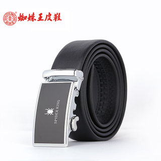 Spider King automatic buckle belts men''''''''s leather genuine belt men''''''''s business casual Korean version flashes leather belts