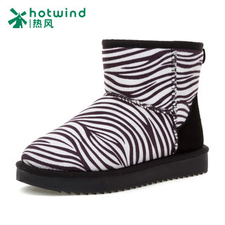 Hot new zebra stripe flat bottom and down to keep warm winter boots women snow boots short boots women H89W5434