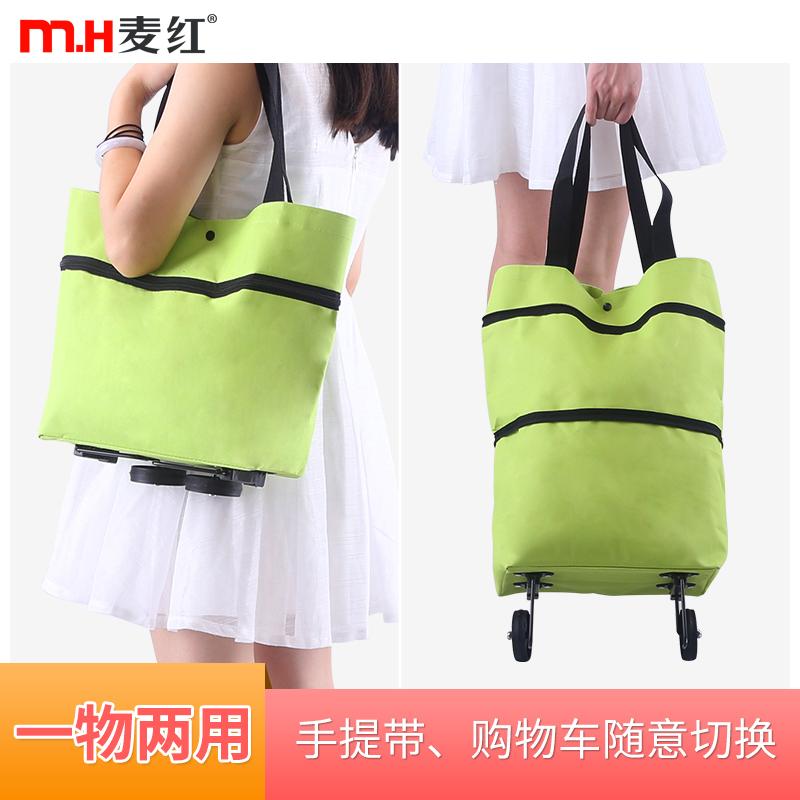 超市 购物袋 折叠 便携 手提袋 买菜 轮子 防水 袋子 大容量 环保