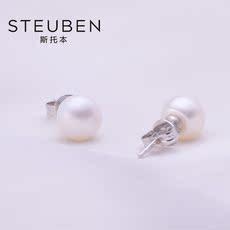 简单时尚白色正圆925银天然淡水珍珠珍珠耳环特价包邮倾心耳钉