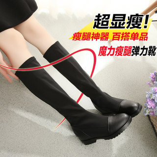 Kang Jiao new fall shoes for fall/winter boots with stretch fabric boots Korean version with increased leisure Lycra fabric
