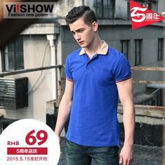 Viishow men's short sleeve polo shirts popular street fashion casual summer dress new slim youth polo shirt