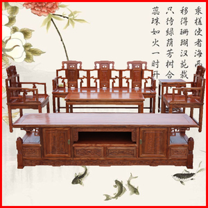 Antique all solid wood sofa combination Elm Ming and Qing classical residential furniture Chinese living room Taishi chair bed Assembly